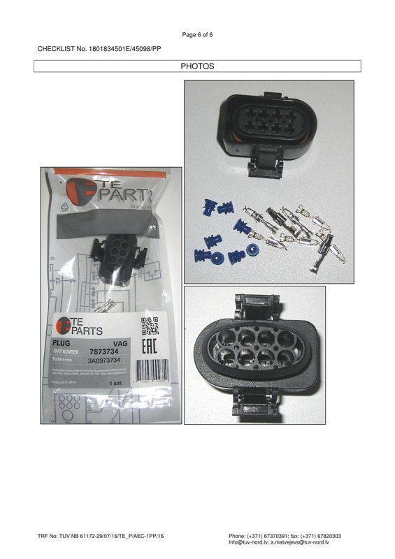 7873734 Разъем 8-pin для VAG